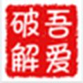 MutilFileDown (多线程下载工具)免费版v1.0 下载_当游网