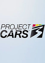 赛车计划3(Project Cars3)PC中文版