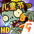 pvz2���H版官方安卓版v8.1.1