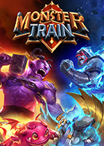 怪物火�(Monster Train)破解中文版 Build 9791