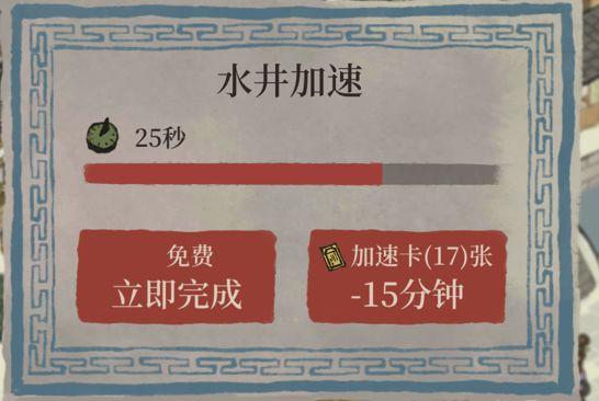 江南百景图汪直图片3