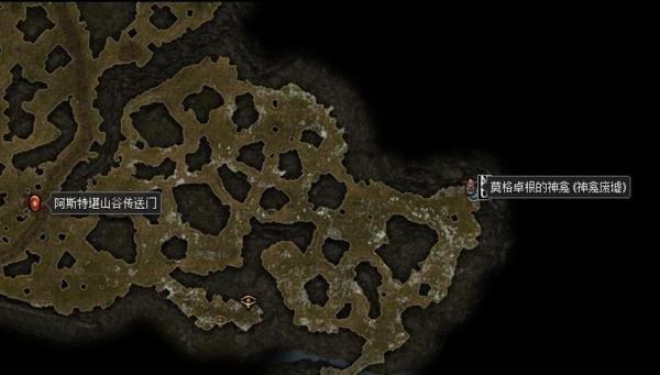 恐怖黎明地图图片3