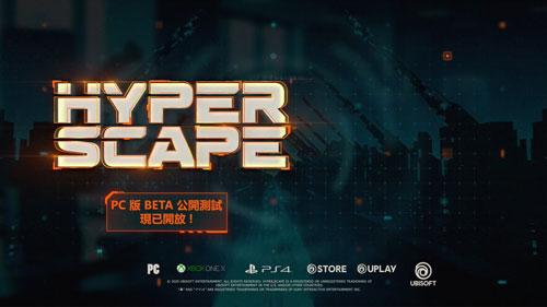 《超猎都市》游戏截图8