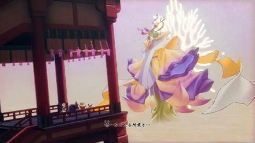 天穗的长命草姬图片