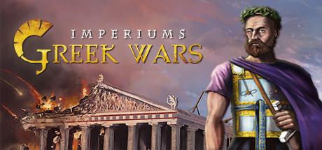 帝权希腊战争图片
