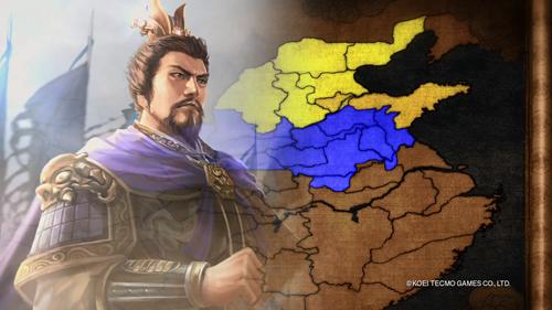 三国志14图片5