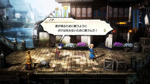 《百英雄传》游戏截图