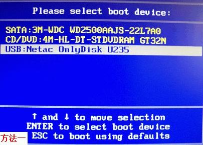 BIOS系统图片1