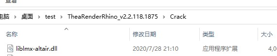 Thea For Rhino安装方法7