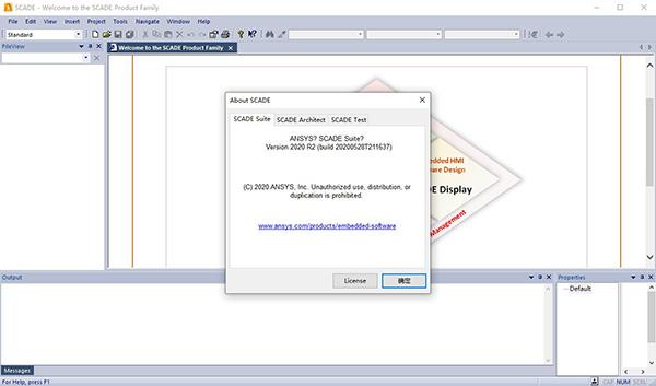 ANSYS SCADE Suite安装方法8