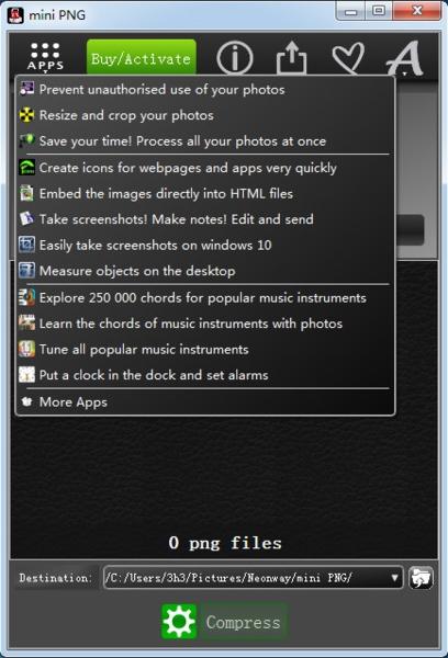 miniPNG软件图片3