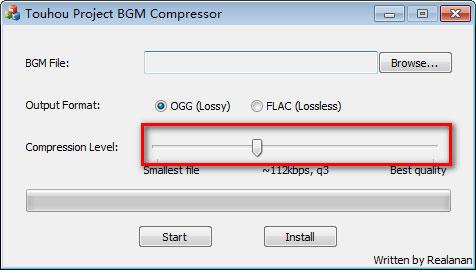 Touhou Project BGM Compressor截图