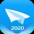 小飞机英语人教版 官方正版v2.3.0