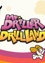 爆�@小英雄:�@�^��@(MR DRILLER: DRILL LAND)PC中文版