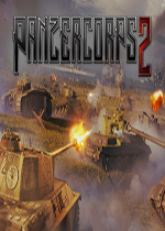 �b甲��F2野�鹪���版(Panzer Corps 2 Field Marshal Edition)PC全DLC版