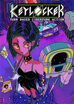 Keylocker: Turn Based Cyberpunk Action