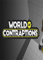 World of Contraptionsv09.09.2020PC版