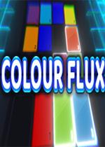 Colour FluxPC中文版