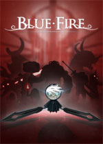 蓝色火焰(Blue Fire)PC中文版v3.2.4