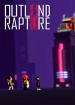 Outland Rapture