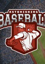 惊人的棒球20(Astonishing Baseball 20)破解版