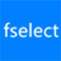 fselect (文件查找软件)免费版v0.6.10 下载_当游网