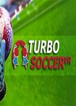 极速足球VR(Turbo Soccer VR)PC版