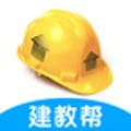 重庆建教帮app