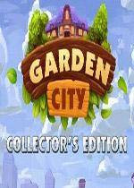 花园城市(Garden City)PC硬盘版