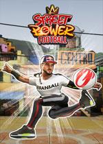 Street Power FootballPC中文版