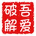 晨曦QQ消息转发插件下载