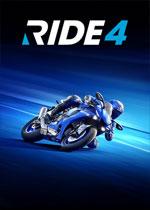 极速骑行4(RIDE 4)中文破解版