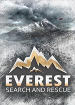 埃佛勒斯峰搜救(Everest Search and Rescue)中文破解版