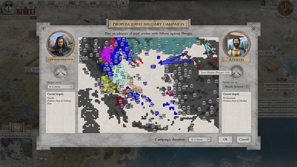 帝权:希腊战争截图5