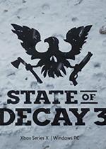 腐����度3(State Of Decay 3)PC中文�h化版