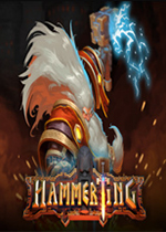 锤打(Hammerting)PC中文版