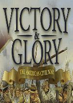 胜利与荣耀:美国内战(Victory and Glory: The American Civil War)PC破解版