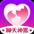 猫狗恋爱免VIP会员免费版本 v1.1.4