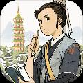 江南百景图 安卓版1.2.4