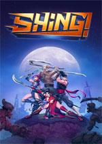 Shing!PC中文版