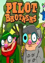 飞行者兄弟(Pilot Brothers)PC版