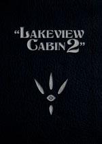 湖�小屋2(Lakeview Cabin 2)PC破解版