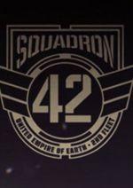 42中�:星�H公民(Squadron 42)PC��C�h化版