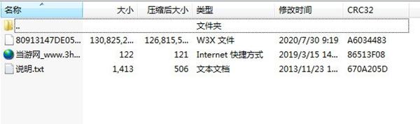 WAR3熊猫客栈截图2