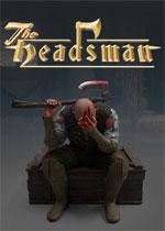 刽子手(The Headsman)中文破解版