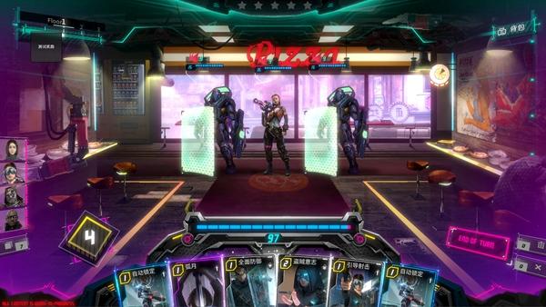 影子游戏:星城行动截图3