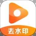 微雨晨水印app