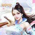 封神幻世 安卓版v1.0.1