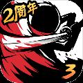 忍者必�死3
