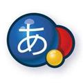 谷歌日文输入法 电脑版v1.3.21.111